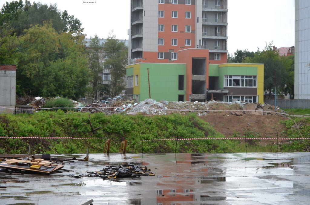 ЖК Терлецкий парк